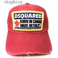 Кепка Dsquared2 красная арт. 2127