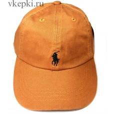 Кепка Polo Ralph Lauren оранжевая арт. 2173