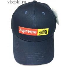 Кепка Supreme синяя арт. 2196