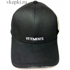 Кепка Vetemens черная арт. 2257