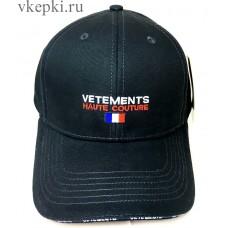 Кепка Vetemens черная арт. 2258