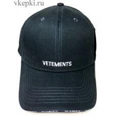 Кепка Vetemens черная арт. 2260