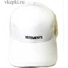 Кепка Vetemens белая арт. 2262