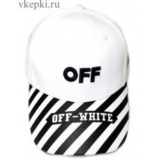 Кепка Off White белая арт. 2271
