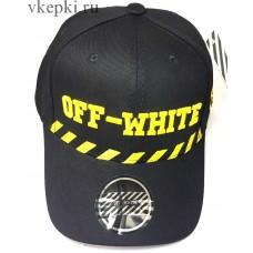 Кепка Off White черная арт. 2311