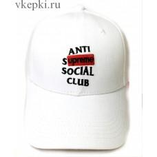 Кепка Anti Social Club белая арт. 2105