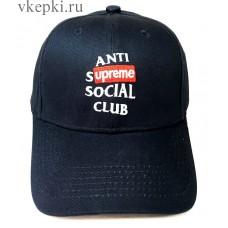 Кепка Anti Social Club синяя арт. 2103