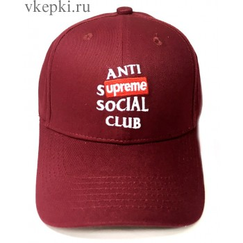 Кепка Anti Social Club бордо арт. 2101