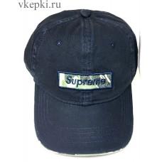 Кепка Supreme темно-синяя арт. 2038