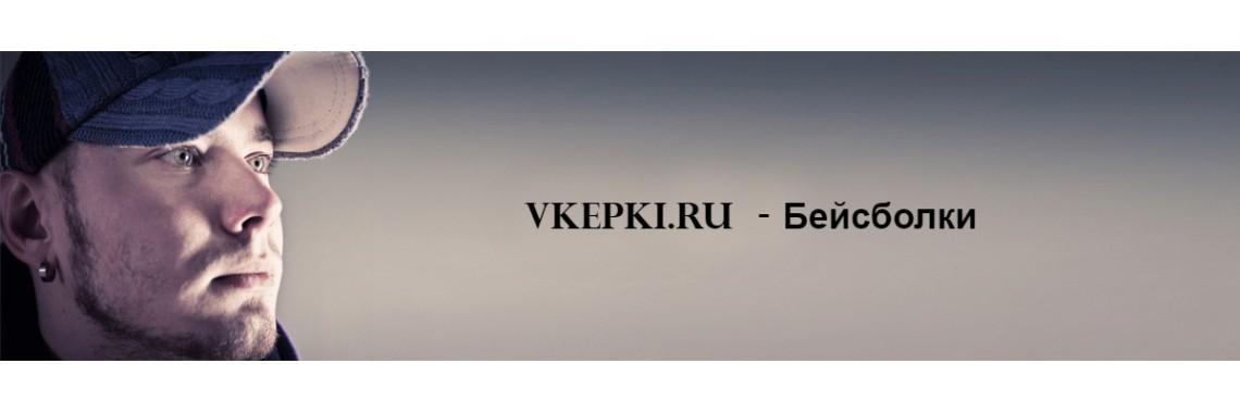 vkepki.ru