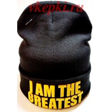 Шапка I am the greatest черная арт.1489