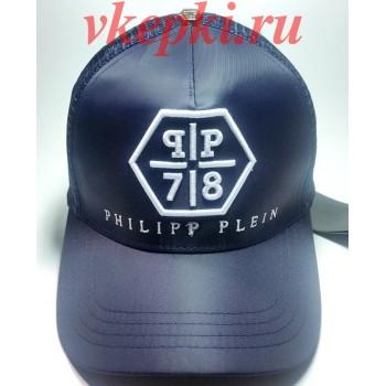 Кепка Филипп Плэйн синяя